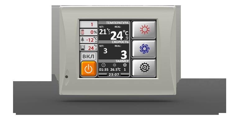 панель управления gtc minibox.home